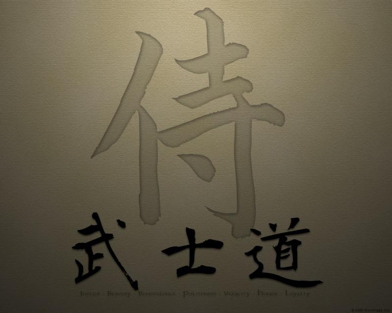 Définition d'un Art Martial, du bushido et du budô Bushid10