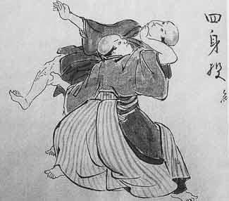 Définition d'un Art Martial, du bushido et du budô Edo_wa10