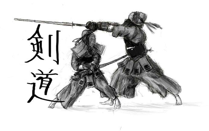 Définition d'un Art Martial, du bushido et du budô Kendo110