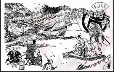 Définition d'un Art Martial, du bushido et du budô Page8_10