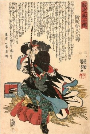 Origine des Samouraïs Ronin110
