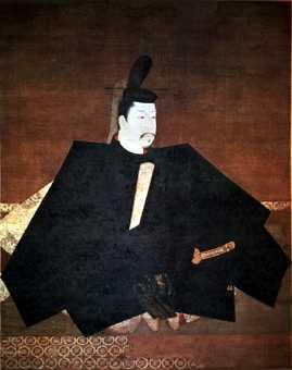 Origine des Samouraïs Shogun10
