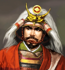 Origine des Samouraïs Takpag10
