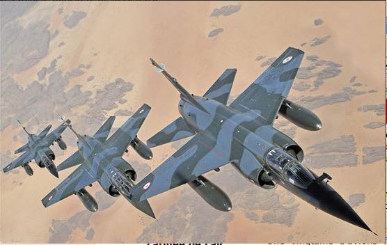 Une répression meurtrière en Libye Avionf10