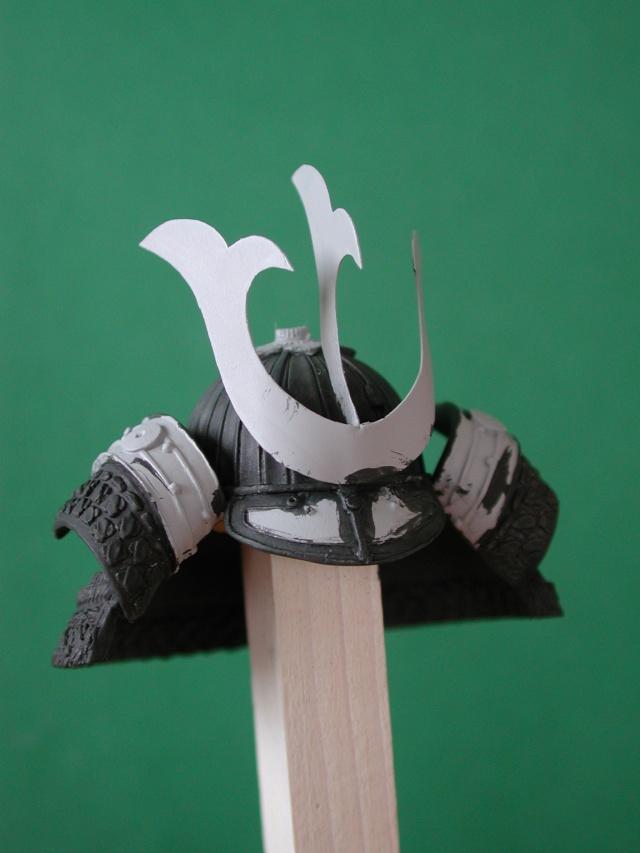 Buste de samuraï de chez Elite Buste_12