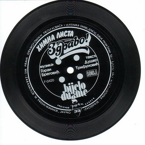 Bjelo Dugme Diskografija Bijelo11