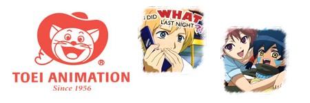 Anime : Estudios Animat10