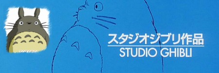 Anime : Estudios Ghely10