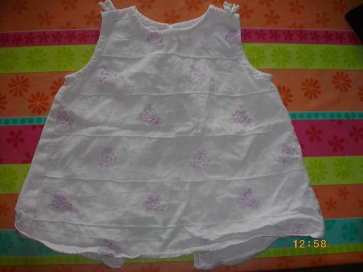 vêtements filles 12/18 mois rajout du 23/07 Fringu99