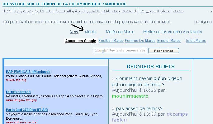 Le site atento (de déclaration par boîte vocale) est fonctionnel maintenant sur notre forum Atento10
