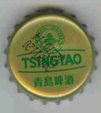Tsingtao à vous de juger Tching10