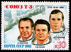 Décès de Leonid Kizim 250px-10