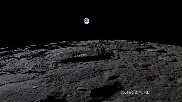 Sonde lunaire japonaise Selene (Kaguya) - Page 10 51012310