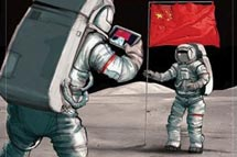 Mission de la sonde Chang'e 2 Arton310