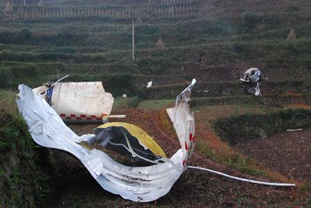 [Chine] Lancement LM-3C / COMPASS 2 - GEO 4 (le 01 Novembre 2010)   Dsc_0010