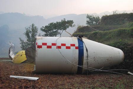 [Chine] Lancement LM-3C / COMPASS 2 - GEO 4 (le 01 Novembre 2010)   Dsc_2513