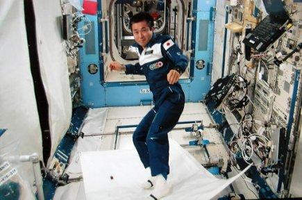 ISS - Activités sportives Dyn00810