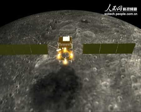 Mission de la sonde Chang'e 2 F2009012