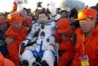On en sait un peu plus sur le vol de Shenzhou 5 Photo_13