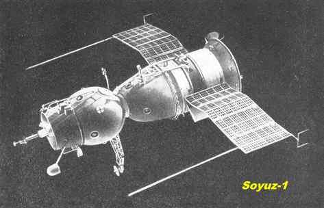 Vladimir komarov - décédé en rentrant de l'espace Soyuza10