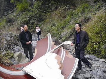 [chine] lancement LM-4C / Fengyun 3B (le 05 novembre 2010) U2485p10