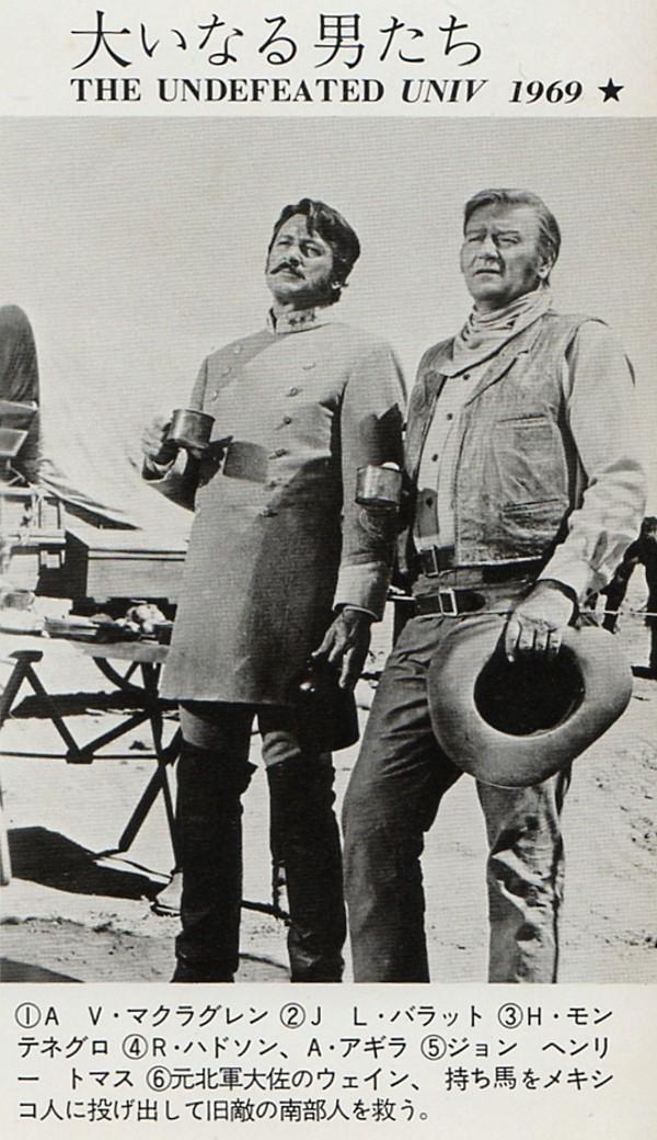 Les Géants de l'Ouest - The Undefeated - 1969 Duke_c59