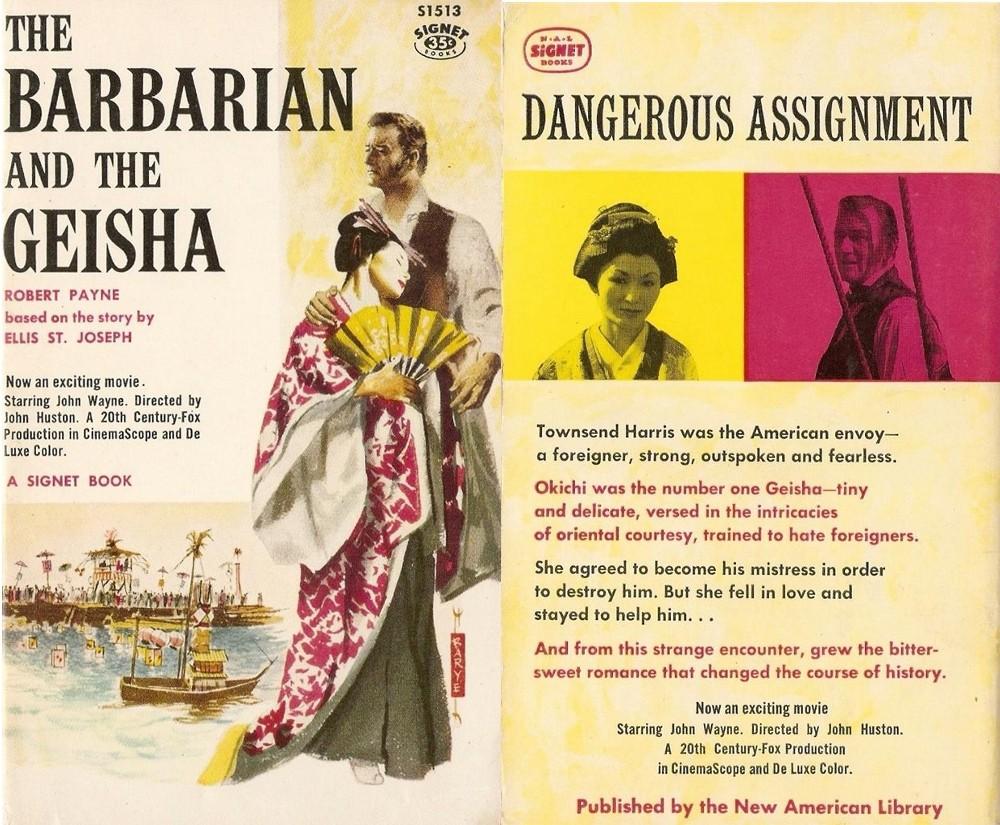 Le Barbare et la Geisha - The Barbarian and The Geisha -1958 The_ba10