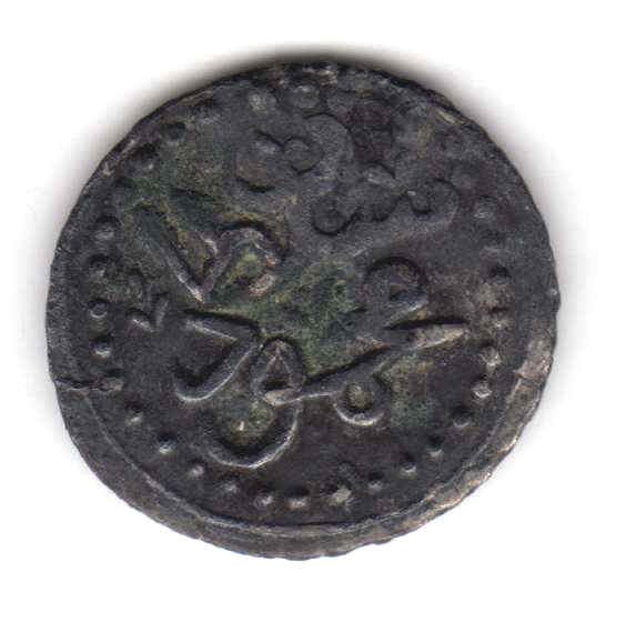 piece en argent à identifier Img55410