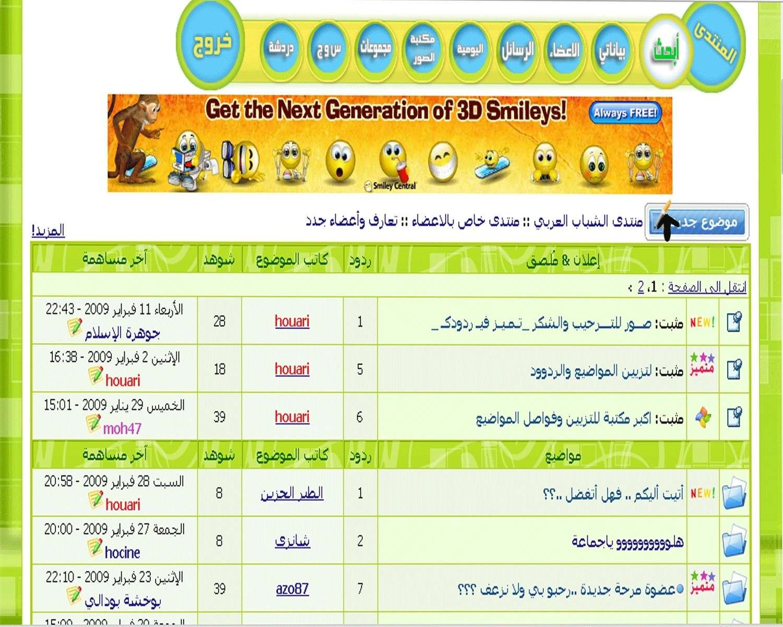 طريقة كتابة موضوع أو المشاركة Gggg13