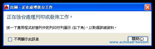 「教學」出版 PUBLISH 功能介紹 - 2 013010