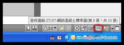 「教學」出版 PUBLISH 功能介紹 - 2 013110