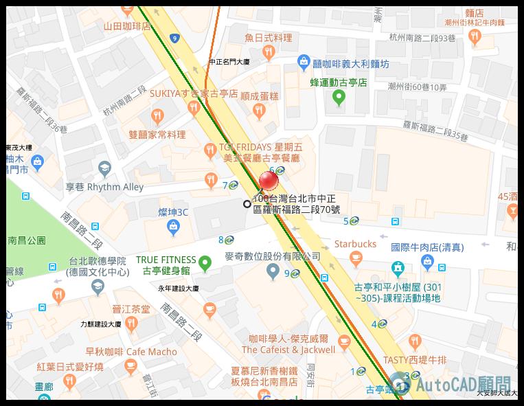 [課程]AutoCAD 2020 2D入門-假日班(108/12/21) 062210
