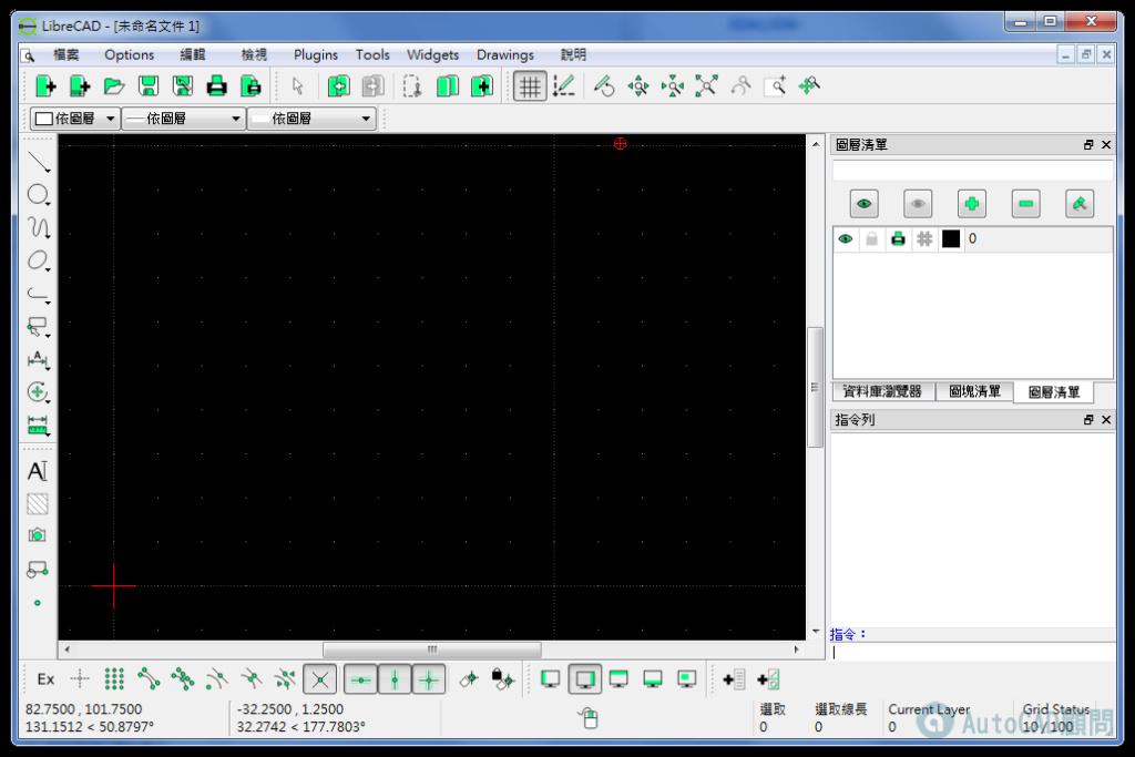 [分享]免費2D CAD繪圖軟體 LIBRECAD 2018_124