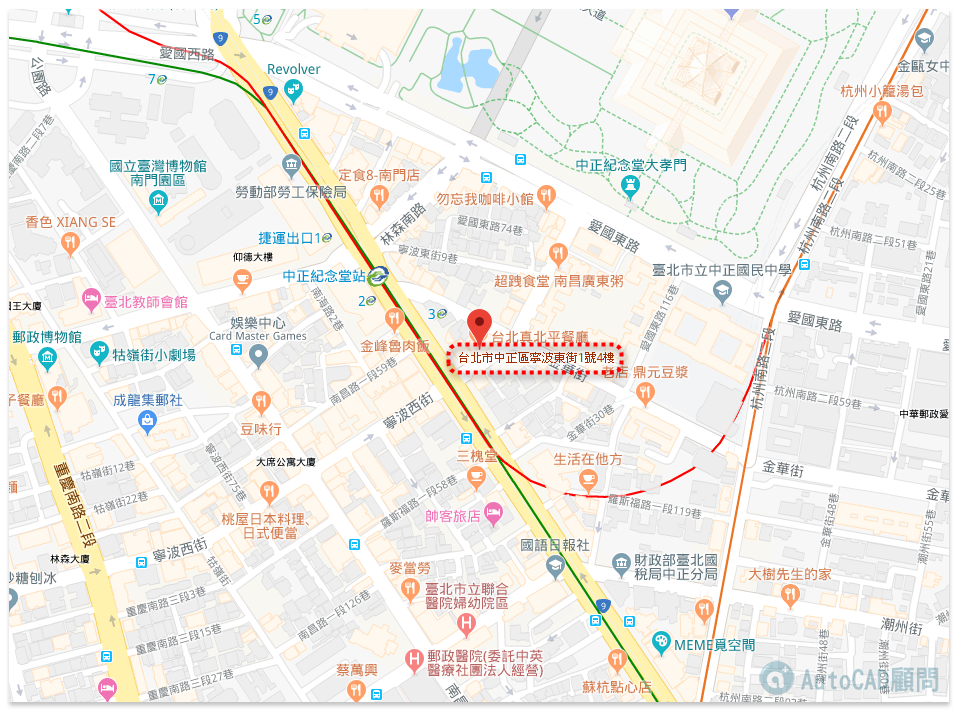 [課程]AutoCAD繪圖準則(108/03/02) 2019_012