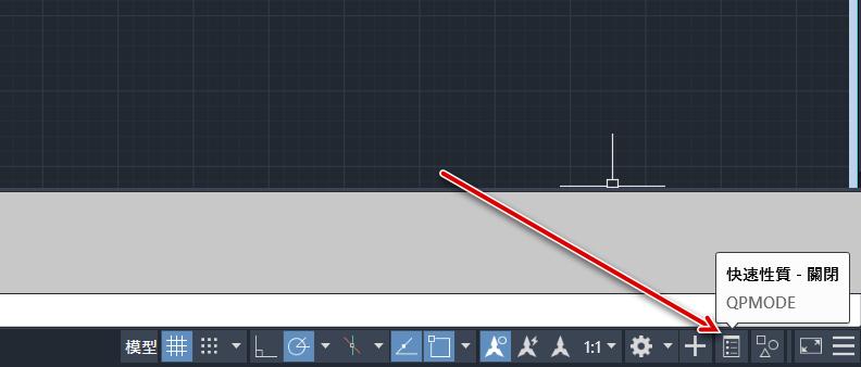 我選取物件的時候那個小視窗要如何設定不顯示呢 2019_075