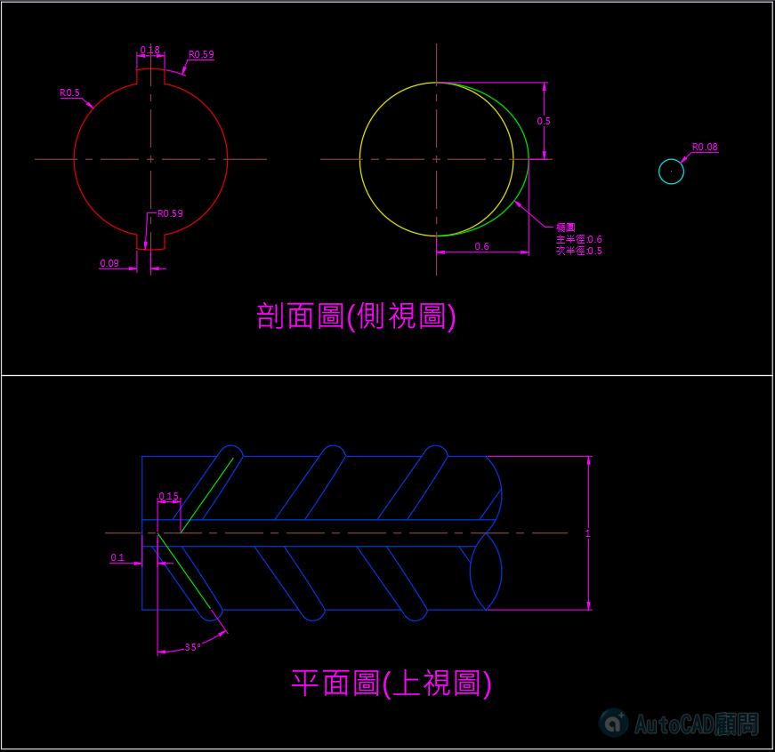 [練習]3D鋼筋範例 2019_085