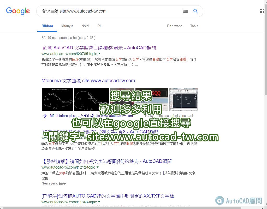 [論壇指南]論壇關鍵字搜尋技巧 2019_095