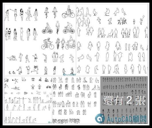 [下載]AutoCAD 2D人物-大全.DWG 2019_176