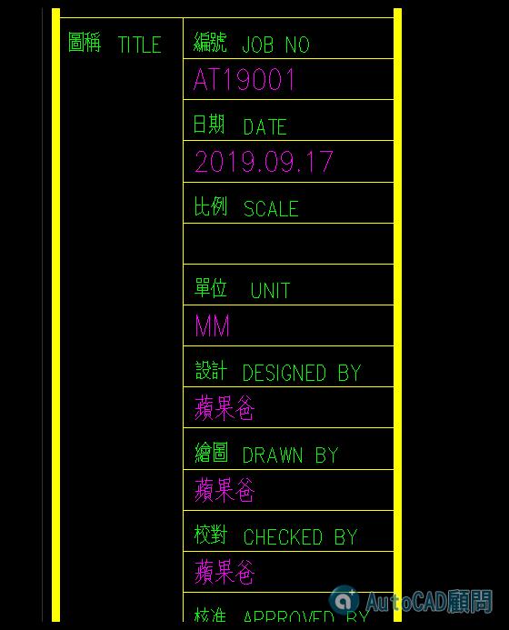 資料夾名稱 2019_195