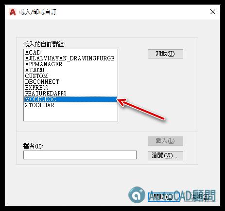 [求助] 配置裡沒有 建立視圖  頁籤? 2019_203