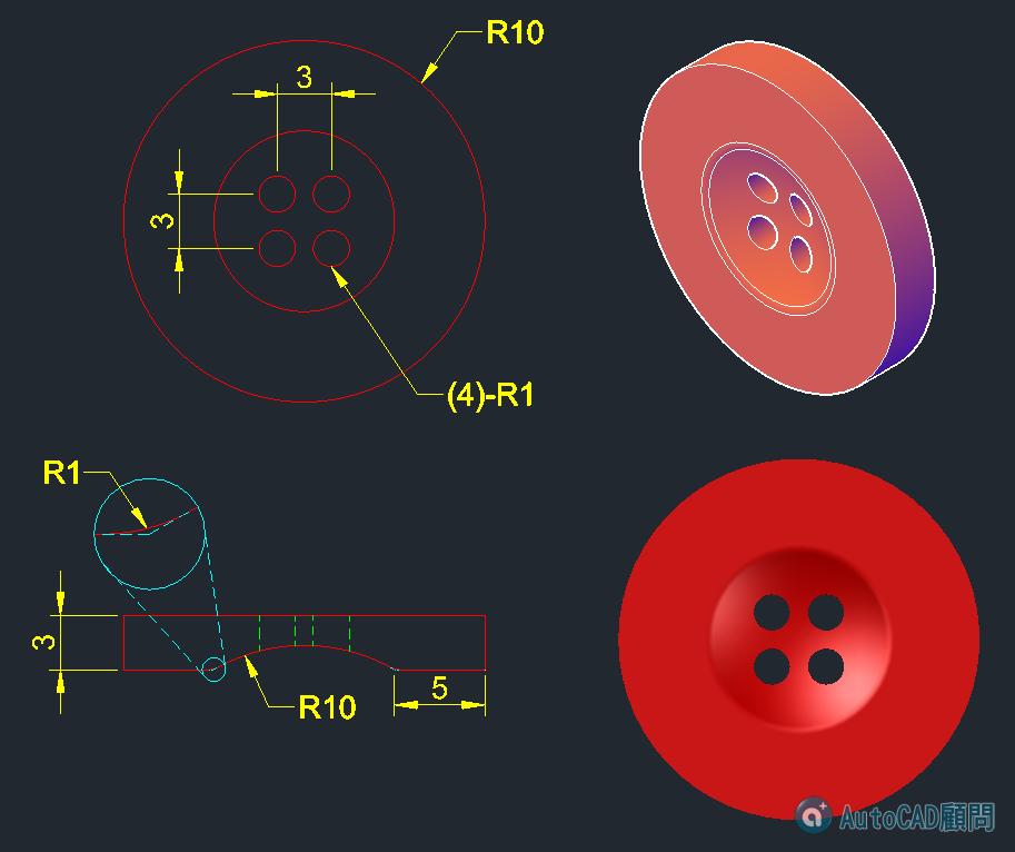 [練習]AutoCAD 3D立體圖形-習題04 2019_213