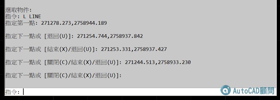 請教有界址坐標,如何用cad繪製出地籍圖 2019_234