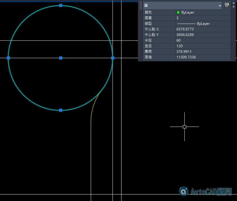 [練習]AutoCAD 3D立體圖形-習題05 2020_042