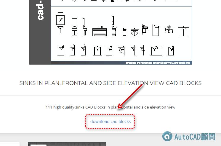 [分享]免費CAD圖塊下載網址 - 頁 18 2020_057