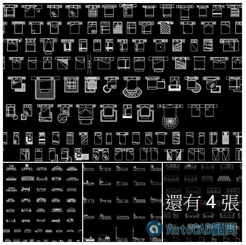 [下載]AutoCAD 2D室內設計圖塊大全.DWG - 頁 2 2020_086