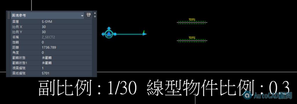 [討論]圖塊放大5倍,圖塊的虛線線型比例跟著x5倍 2020_106