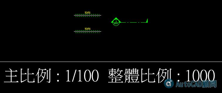 [討論]圖塊放大5倍,圖塊的虛線線型比例跟著x5倍 2020_109