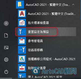 請問各位先進有遇過功能表列的檔案無法開啟 2020_112