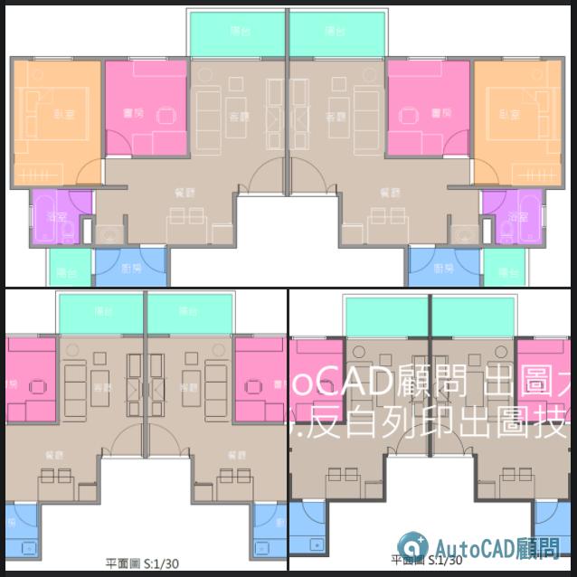 AutoCAD顧問 - 歡迎頁 2020_201
