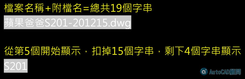 [問題]功能變數檔案名稱 2020_216